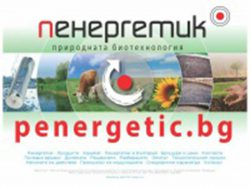 Пенергетик-Р активатор роста развития растений универсальный