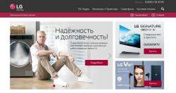 бесплатная доставка по Москве Московской области