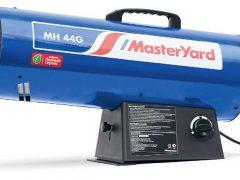 Газовая тепловая пушка MasterYard