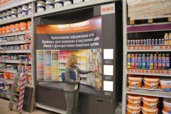 Ремоделинг Оби Obi гипермаркет сети обновление новая концепция