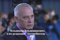 глава мурманского рыбокомбината Михаил Зуб