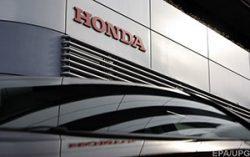 Honda прекращение поставок Россию новости