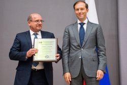 Компания «Интерскол» получила сертификат №1 Минпромторга