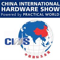 CIHS-2015 Международная китайская выставка инструментов оборудования