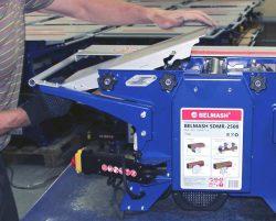 Станок Белмаш Belmash SDMR 2500 механизм подача автоматическая автоподача