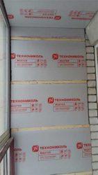 Утепление балкона и монтаж теплоизоляции