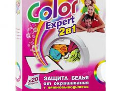 Салфетки Paclan Color Expert пятновыводителем