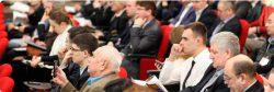 Ассоциация НОПСМ Минпромторг России выставки ОСМ 2018 Отечественные строительные материалы деловая программа