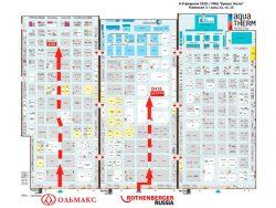 план выставки Aquatherm Moscow 2018