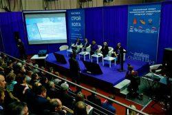 Выставка Строй Волга 2018 Volga деловая программа форум Волгоград 3 5 апреля
