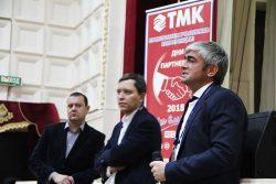 конференция ТМК Юнитех Казань 2018