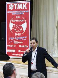 Евгений Лискин МэшинСтор MachineStore магазин