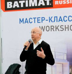 Выставка Batimat Russia 2018 Батимат Россия мастер класс программа