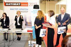 Выставка Batimat Russia 2018 деловая программа мастер класс конференции круглые стол конгресс