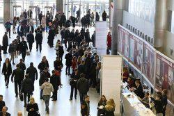 Выставка Batimat Russia 2018 Батимат Россия регистрация бесплатный электронный билет