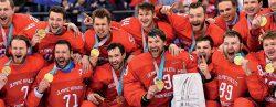 победа сборной России по хоккею на Зимних Олимпийских играх