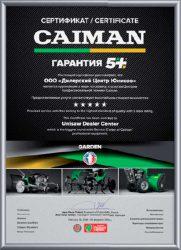 Дилерский Центр Юнисоо Caiman Unisaw Group сертификат диплом
