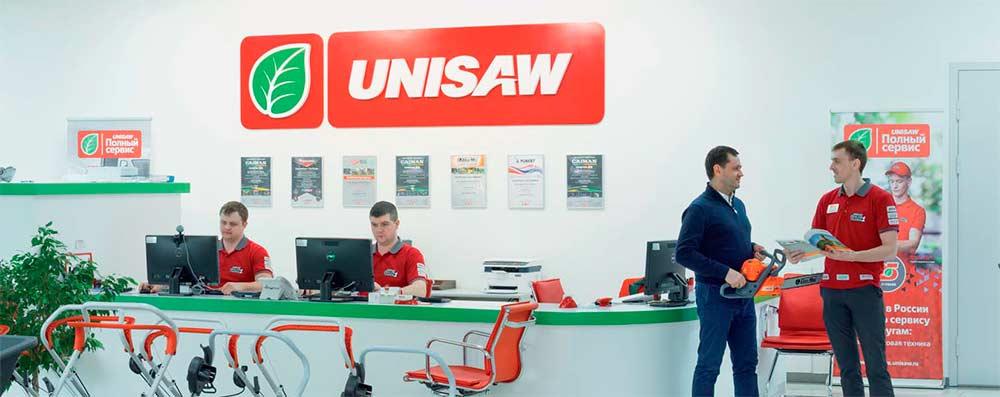 Дилерский Центр Юнисоо Unisaw Group компания Пять 5 звезд квалификация