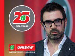 Алессио Феррари коммерческий директор Gianni Ferrari Юнисоо Unisaw конференция 2018