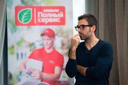 Gianni Ferrari отзывы Turboloader газонокосилки тракторы