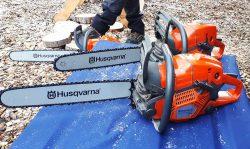 Husqvarna 565 572 X бензопила бензиновая пила