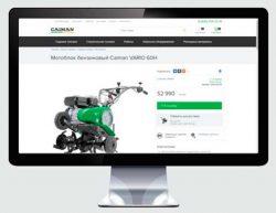 Unisaw Group Юнисоо 25 лет проект Caiman E commerce платформа