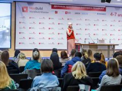 Выставка WorldBuild Moscow 2018 MosBuild МосБилд деловая программа