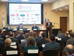 Общее собрание АПРО Ассоциация производители радиатор отопление Сергей Шатиров 11 апреля 2018