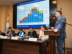 Общее собрание АПРО Ассоциации производителей радиаторов отопления Георгий Литвинчук Маркетинг 11 апреля 2018