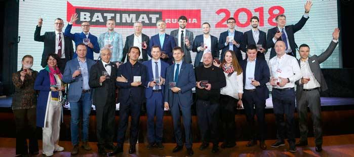 Выставка Batimat Russia 2018 пост релиз отзывы