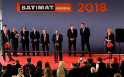 Batimat Russia 2018 выставка строительно интерьерная церемония открытия
