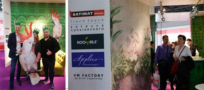 Выставка Batimat Russia 2018 Trend Space селфи подиум Кирилл Лопатинский