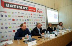 Выставка Batimat Russia 2018 Деловая программа