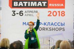 Выставка Batimat Russia 2018 мастер класс зоны Орen Space