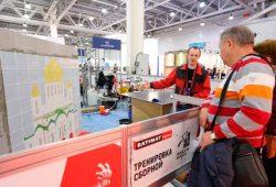 Выставка Batimat Russia 2018 WorldSkills сборная тренировки национальная