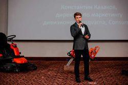 Husqvarna Хускварна дилерская конференция 2018 Казаков Константин директор по маркетингу