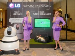 Робот LG пылесос газонокосильщик