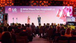 Новинки LG презентация 2018