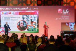 Шахнесс Татьяна LG 2018 новинки робот газонокосилка