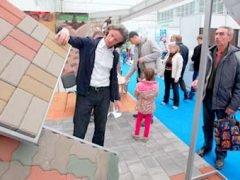 Выставка Малоэтажное домостроение Строительные отделочные материал 2018 Красноярск 16 19 мая