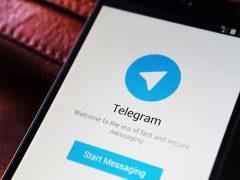 Потребитель Telegram тест канал