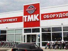Мэшинстор ТМК магазин инструмент Интерскол