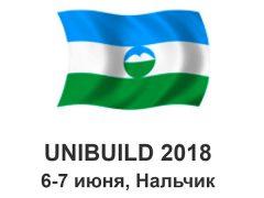 Выставка Unibuild 2018 Нальчик 6 7 июня строительно промышленная многопрофильная
