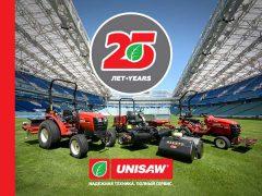Конференция гринкипер Юнисоо Unisaw Group Футбольные поля новый проект