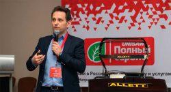 Конференция гринкипер Александр Маркин Юнисоо Unisaw генеральный директор
