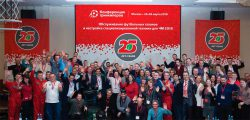 Конференция гринкипер Юнисоо Unisaw Футбольные поля новый проект