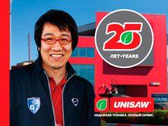 D.Nagata Шин Нагата Япония директор Юнисоо Unisaw конференция 2018 Лидер тренд