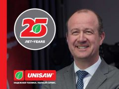 Nicolas Fossa Imer Worms Николя Фосса Франция Президент Юнисоо Unisaw конференция 2018