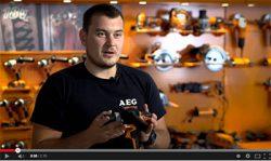 AEG обучающие видеоролики