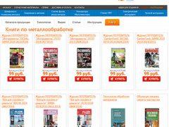 Gtool ru продажа журналов Инструменты GardenTools Всё для стройки и ремонта
